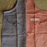 hišni tekstil predpasnik